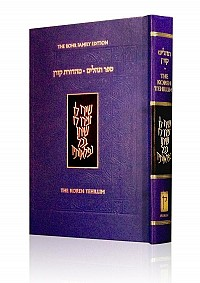 Koren Tehillim Compact Soft back