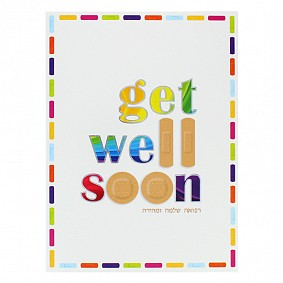 Get Well Soon (plasters)