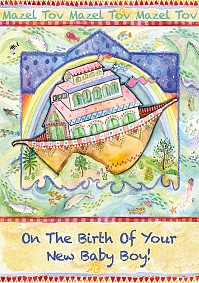 Mazel Tov Mazel Tov on the birth of your new baby boy!