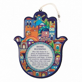 Hamsa shaped home blessing - Jerusalem view