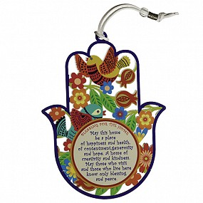 Hamsa shaped home blessing - Flowers & birds