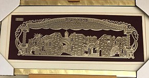 Golden Jerusalem Birchat Habayit - Gold Plated Framed Picture