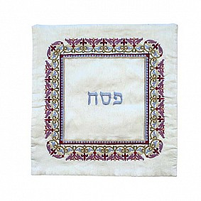 Square Embroidered Decorated Cover