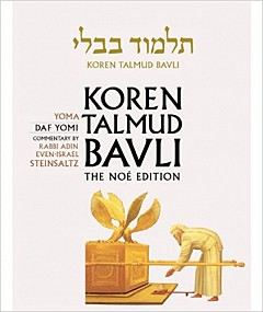 Koren English Talmud - Large. Vol.9 Yoma