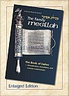 The Family Megillah - Enlarged Edition