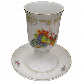 Ceramic Kiddush Cup Set with Grapes Design