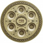 Bamboo Passover Plate Beige 35cm