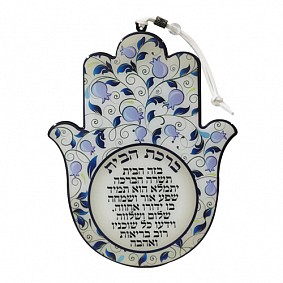 Hamsa shaped home blessing - blue
