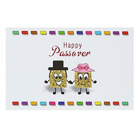 Pack of 5 cards - Matzah couple