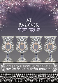 Artistic Passover Card