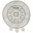 Brockett Passover Cover 45cm