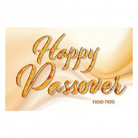 Pack of 5 cards - Happy Passover