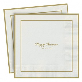 Pesach Serviettes - Gold