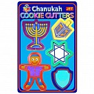 Chanukah Cookie Cutters plastic