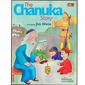 Chanukah Story colouring book