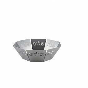 Grey basket with Shabbat shalom