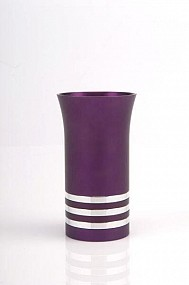 Agayof Kiddush Cup - purple- with rings