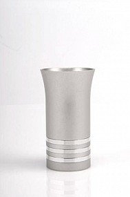 Agayof Kiddush Cup - silver - with rings
