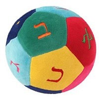 Alef Bet Plush Ball 6
