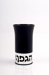 Agayof Kiddush Cup - black - with blessing