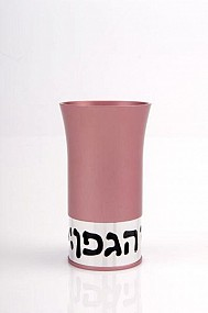 Agayof Kiddush Cup - pink - with blessing