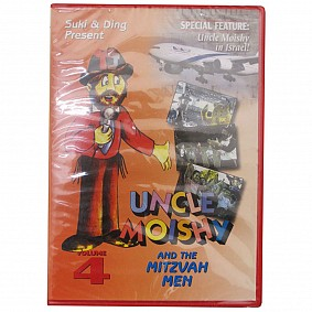 Uncle Moishy and The Mitzvah Men Volume 4