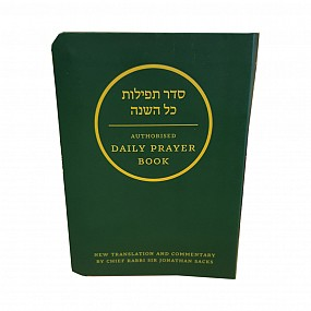The Authorised Daily Prayer Book - Pocket Size