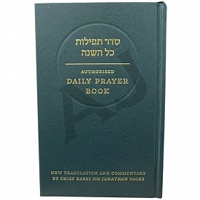 The Authorised Daily Prayer Book - Standard Size Hardback