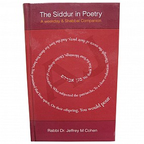 The Siddur in Poetry