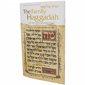 The Family Haggadah - Regular Size