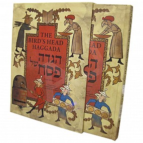 Bird's Head Haggadah - Pop-up Edition