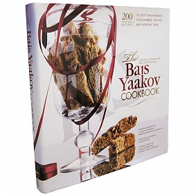 The Beis Yaakov Cookbook