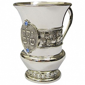 Boy's Kiddush Cup -