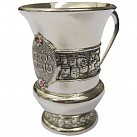 Girl's Kiddush Cup with Pink Studs
