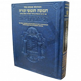 The Artscroll Stone Edition Chumash - Full Size