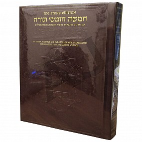 The Artscroll Stone Edition Chumash-Full Size Maroon Leather