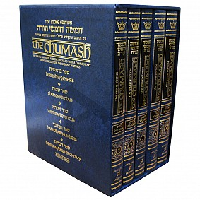 The Artscroll Stone Edition Chumash - 5 Volume Set - Personal Size