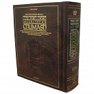 Artscroll Interlinear Chumash Complete in 1 Volume - Pocket Size