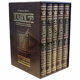 Artscroll Sapirstein Edition Rashi - Student Size - 5 Vol. Slipcased Set