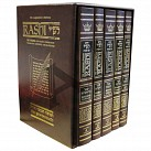 Artscroll Sapirstein Edition Rashi - Full Size - 5 Vol. Slipcased Set