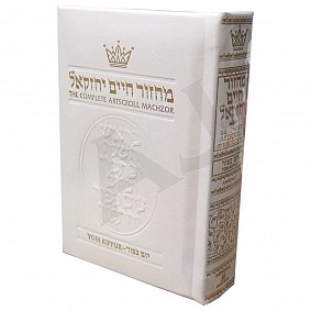 Artscroll Machzor Yom Kippur - Large - White Leather