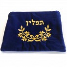 Small Leaf Design Tefillin Bag