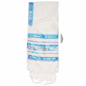 Silk Tallit - Jerusalem City (Pastel)