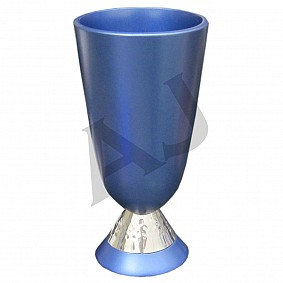 Anodized Aluminium Kiddush Cup - Hammer work